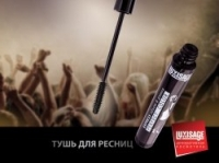 Тушь для ресниц Perfect Color Express объем+длина Люкс-визаж