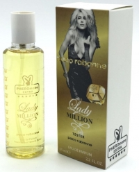 Мини-парфюм 65 ml с феромонами Paco Rabanne Lady Million жен.