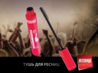 Тушь Perfect Color PUSH UP effect Люкс-визаж